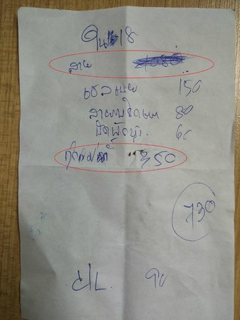KO Seafood Restaurant: The hand written bill. See how they let customer pay for their mistake