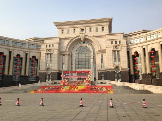 Jinshitan Scenic Area: The JinShiTan Culture Centre