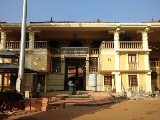 Shri Kshetra Manjuguni