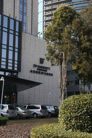 JW Marriott Hotel Shenzhen : front view