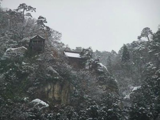 Risshaku-ji Temple: 立石寺01