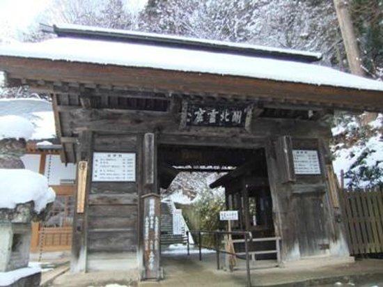 Risshaku-ji Temple: 立石寺03
