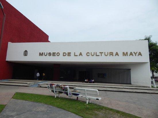 Μουσείο του Πολιτισμού Μάγια