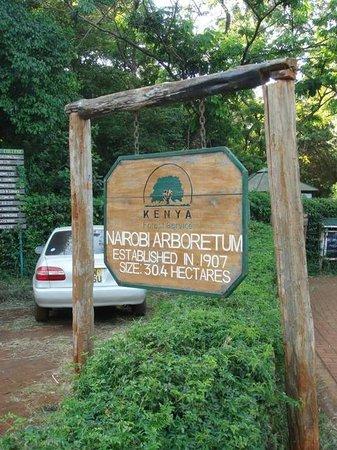 Nairobi Arboretum: Entrance