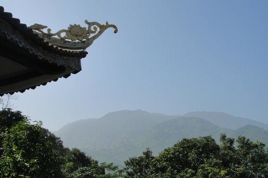 Bach Ma National Park: !