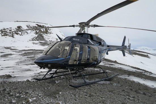 Helo Helicopter Service of Iceland: ice gap stop