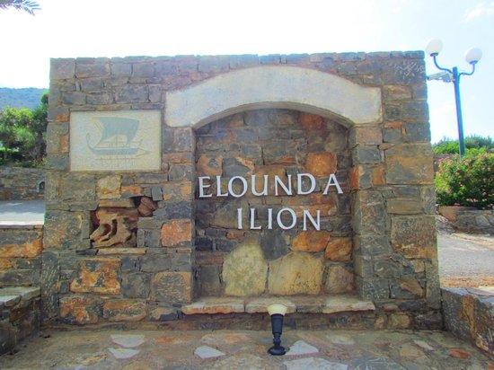 Elounda Ilion Hotel: При входе на территорию отеля