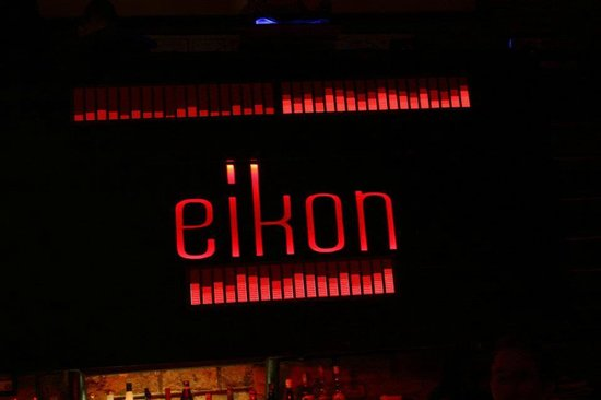 Eikon, Bar & Club: DJ Booth