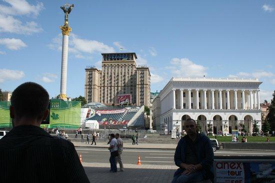 Hotel Ukraine : вид на гостиницу