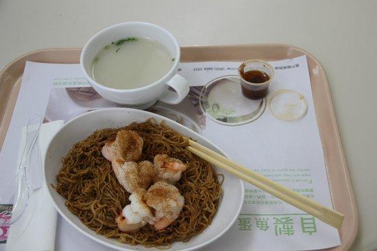 Tsui Wah HongKong