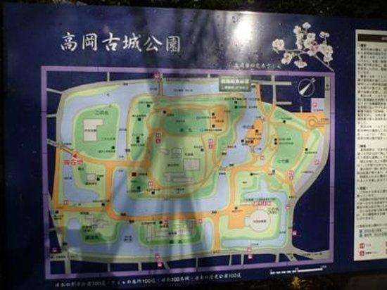 Takaoka Castle Remains: 古城公園01