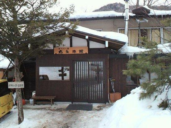 Katsuranoyu Maruei Ryokan : 外観