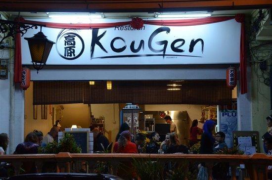 Evening at KouGen