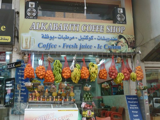 ‪Alkabariti Coffee‬