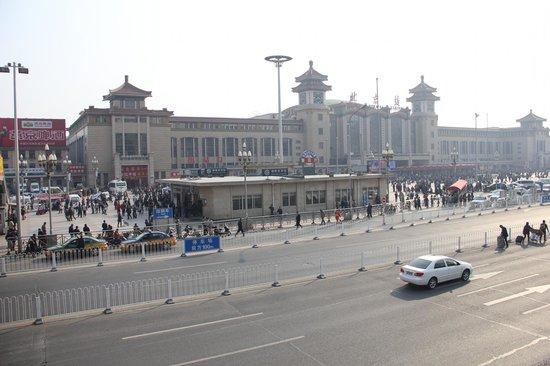 Zhong An Hotel Beijing. March 2013