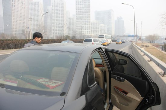 Taxi from the hotel Zhong An Hotel  Beijing. March 2013