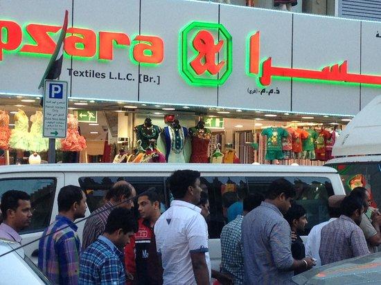 Meena Bazaar: apsara textiles meena bazar
