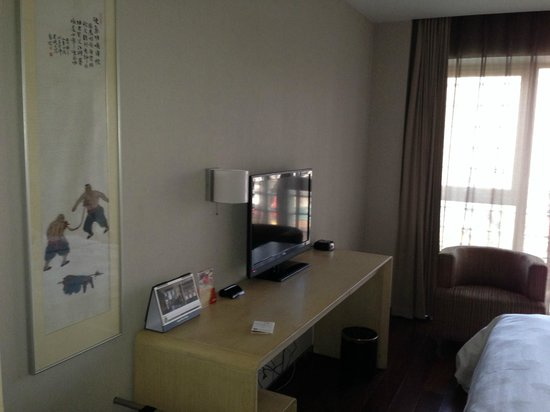 Hotel Kapok Beijing: Fashion Double Room