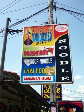 Makanan Islam Cafe