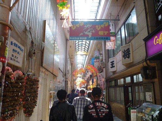 Shinsekai: レトロな商店街