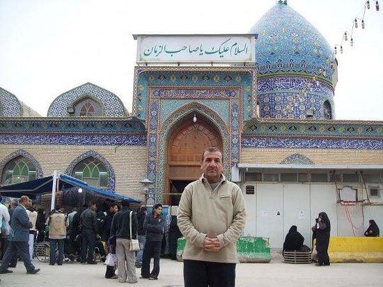Karbala Province, Irak: Imam Zaman Masque