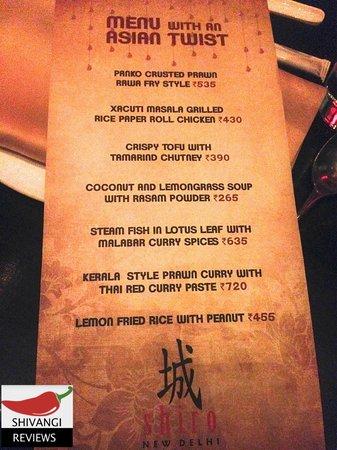 Shiro: The menu