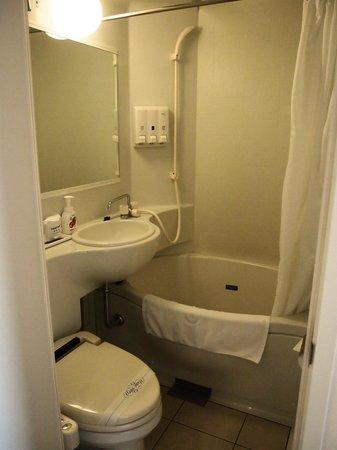 Hotel Active Hiroshima: 部屋のバスルーム