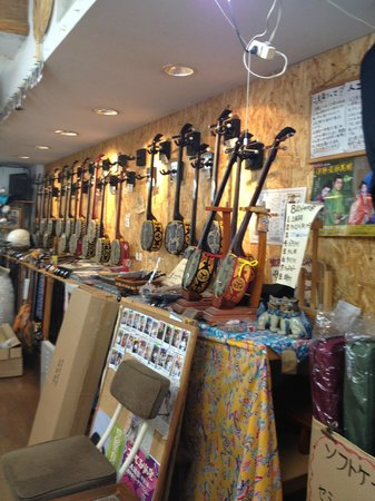 Chindami Sanshin Shop