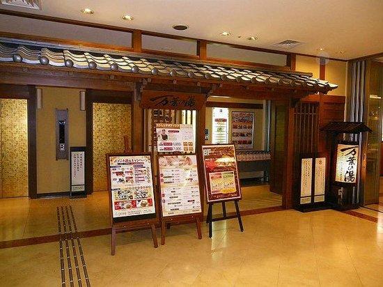 Manyo Onsen: 1階の専用エレベーター乗場