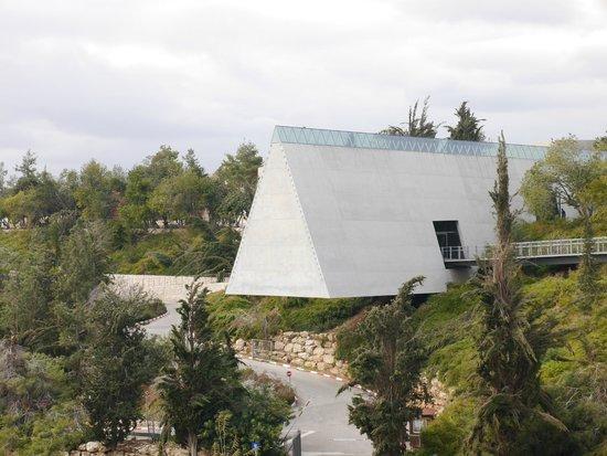 Mémorial de Yad Vashem : Музей