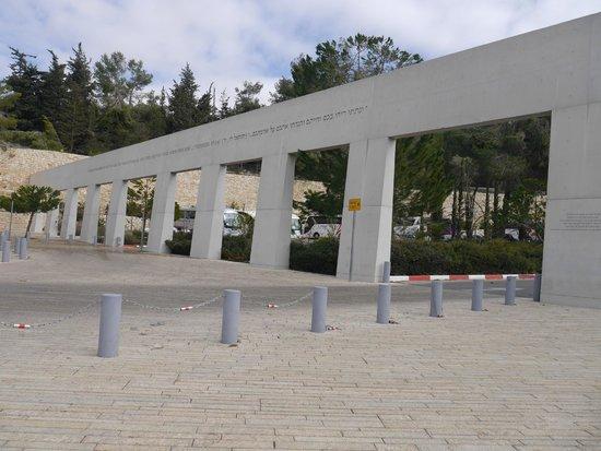 Mémorial de Yad Vashem : Вход