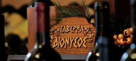 Όρμα, Ελλάδα: Διόνυσος