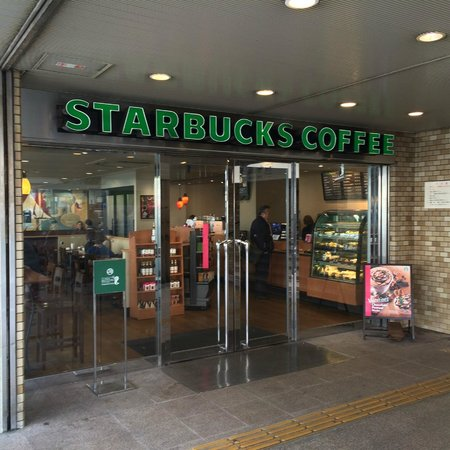 Starbucks Coffee Kintetsu Higashiosaka: スタバ