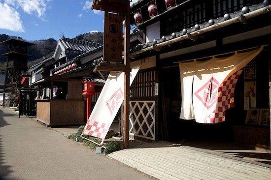 Edo Wonderland Nikko Edomura: 江戸村の風景