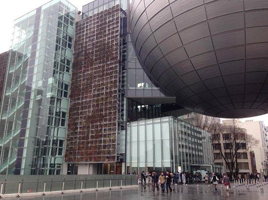 Nagoya City Science Museum : 外観