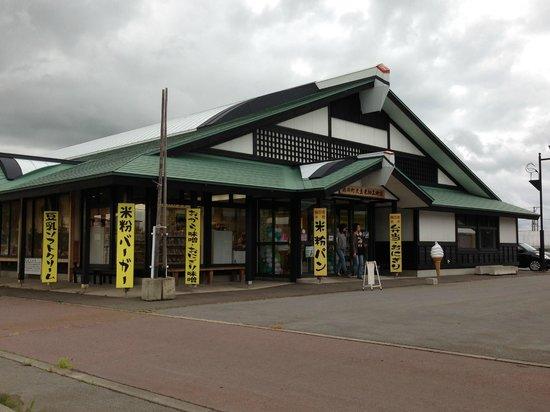 Michi-no-Eki Tsuruta - Crane Village Aruja
