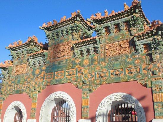 Fahua Pagoda