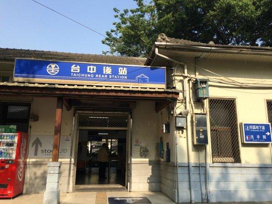 CityInn Hotel Plus - Taichung Station Branch: Taichung Rear Station near hotel