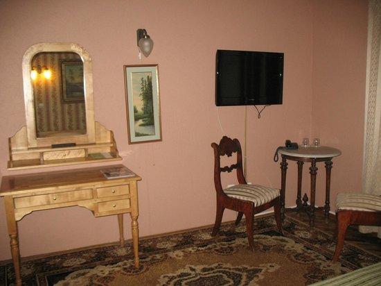 Rachmaninov Art-Hotel : номер Комфорт