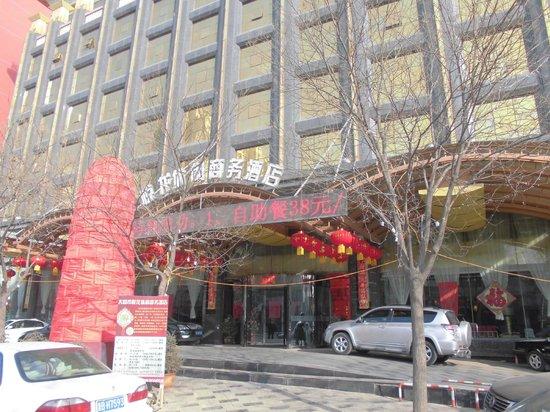 Yuelong Hotel