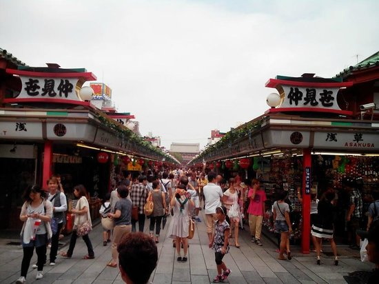 территория - Picture of Asakusa Shrine, Taito - TripAdvisor