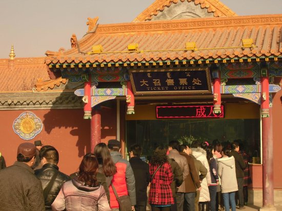 Dazhao Temple: チケット売り場の行列