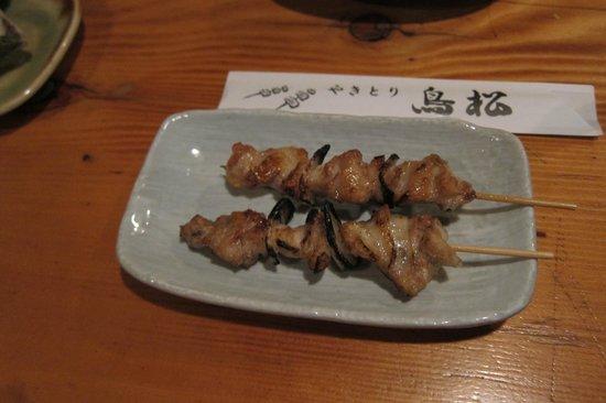 Torimatsu