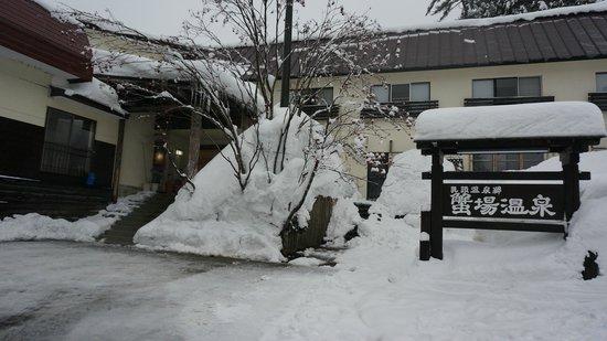 Ganiba Onsen: 入り口