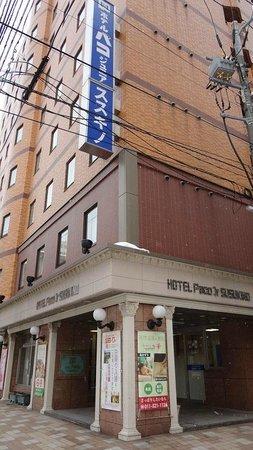 Premier Hotel -CABIN- Sapporo: 外観