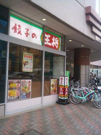 Gyoza no Ohsho, Wako