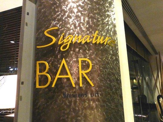 Century Park Hotel: The Signature Bar