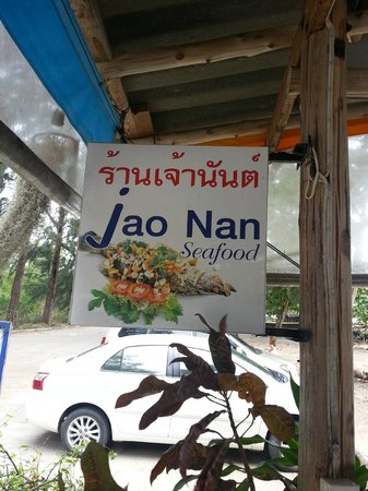 Rawai Beach : Jeo Nan - simple and great value place to eat