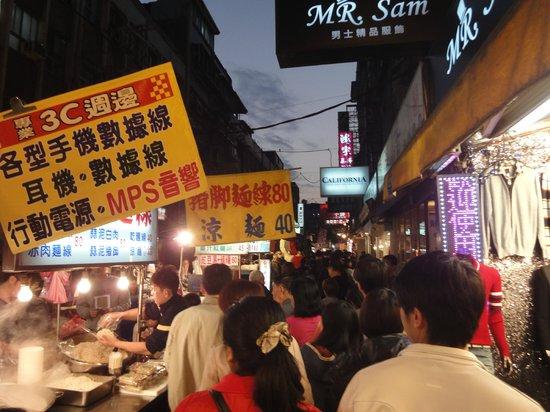 Raohe Street Night Market: 街景