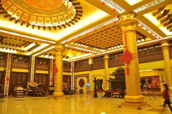 HNA  Resort Haikou: Lobby